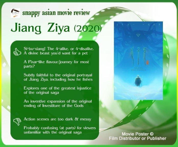 Jiang Ziya (姜子牙) Review: 5 thumbs-up and 2 thumbs-down.