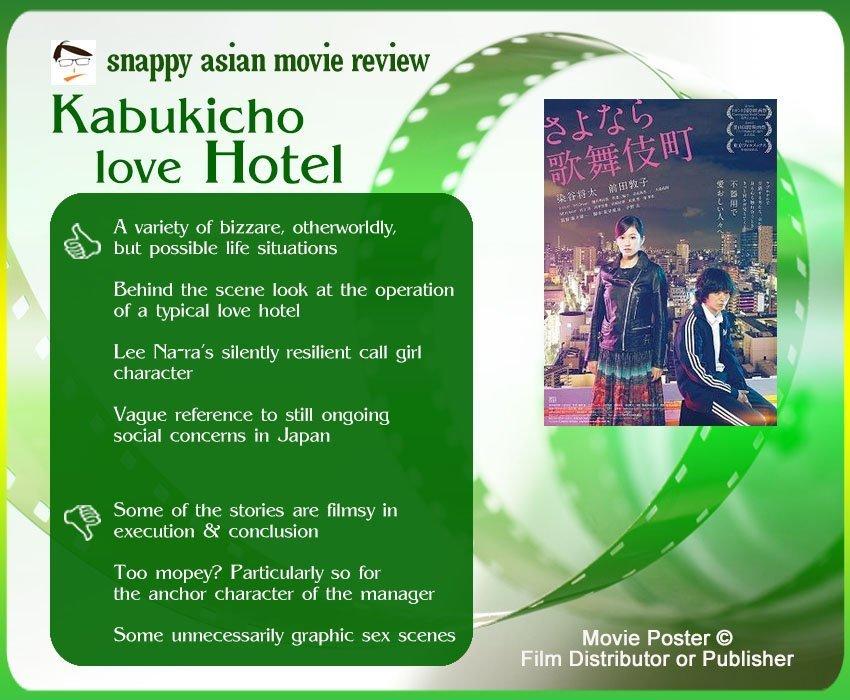 Kabukicho Love Hotel (さよなら歌舞伎町) Review: 4 thumbs-up and 3 thumbs-down.