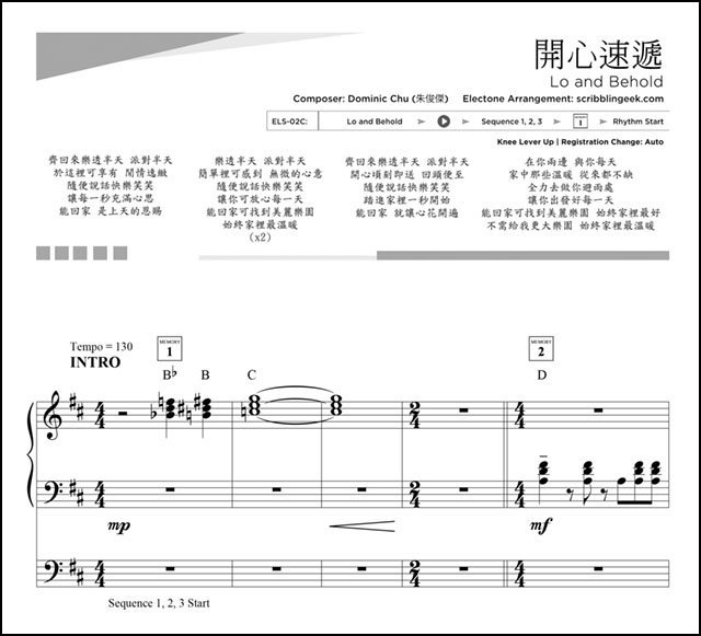 開心速遞 電子琴琴譜下載 | Come Home Love: Lo and Behold Theme Song Yamaha Electone Sheet Music