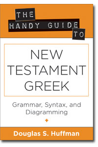 the-handy-guide-to-new-testament-greek