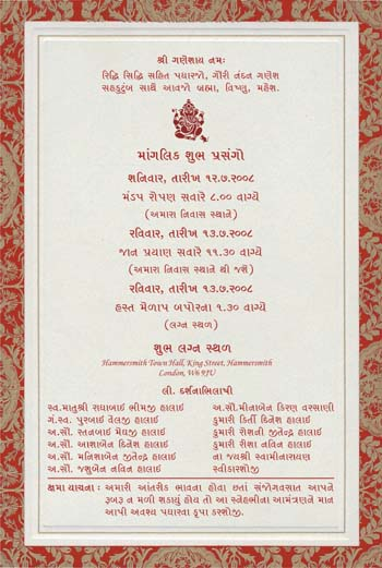 Personal Wedding Invitation Matter For Friends Is One Of Our Best Ideas You Might Choose