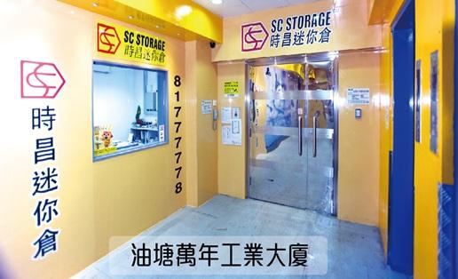 工業大廈 | [組圖+影片] 的最新詳盡資料** (必看!!) - www.go2tutor.com