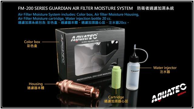 二 Guardian Air Filter Moisture System
