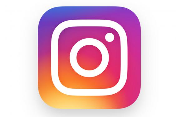 Tips Of Using Instagram As A Marketing Tool