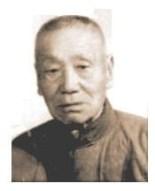 Maestro Chu Gui Ting