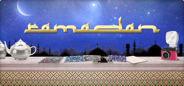 Concurso: Atuendo de Ramadán