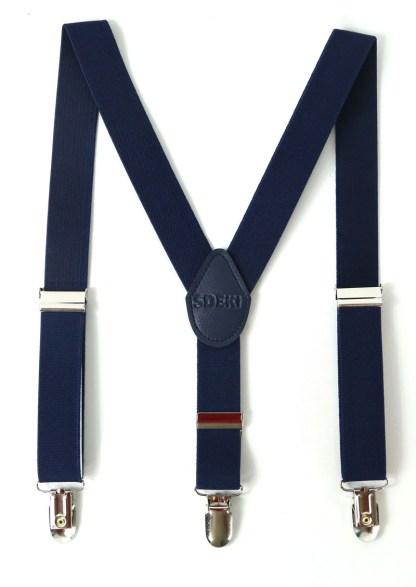 兒童吊帶-學院風-深藍