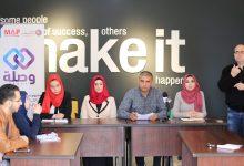 صورة مؤتمر صحفي لإطلاق حملات المناصرة_وصلة