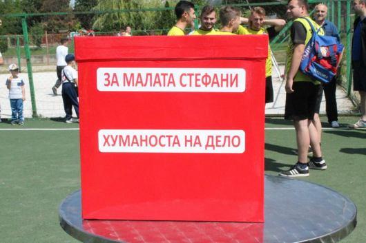 humanitaren turnir za stefani 1