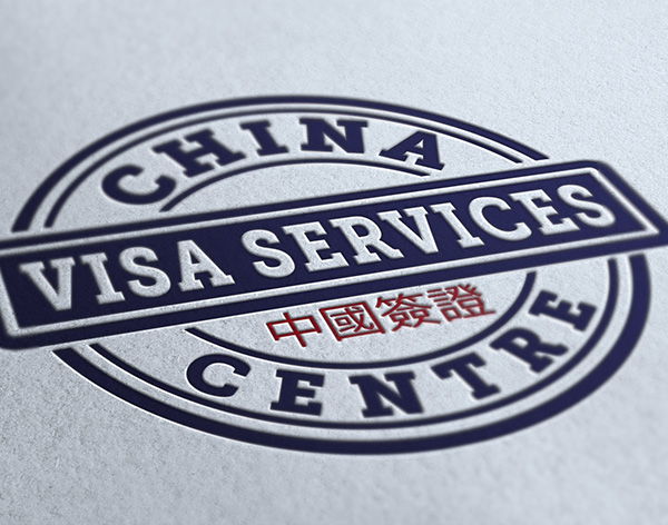 China Visa Services