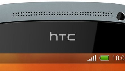 HTC تبدأ بإرسال تحديث الـ JellyBean لهاتفها المحمول One S