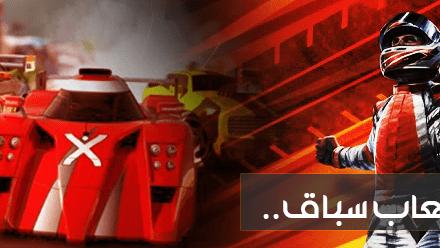 تقرير فيديو: أفضل 5 ألعاب سباق على الأندرويد بلاي ستور