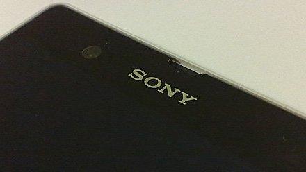 إشاعة: سوني ستكشف عن هاتف Xperia C غدًا