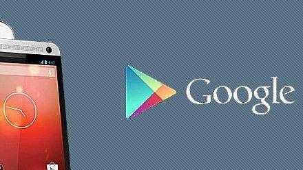 جوجل تبدأ بيع هواتف Google Play Edition رسميًا