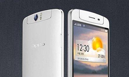 الصينية Oppo تكشف عن هاتفها الجديد Oppo N1 بخصائص مميزة
