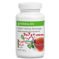 شاي هيربالايف بالطعم الاصلي - مشروب نباتي فوري