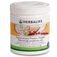 هيربالايف بودرة بروتين