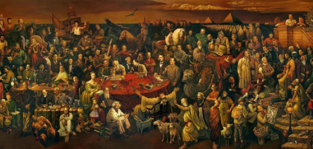 عظماء منسيون في التاريخ الحديث