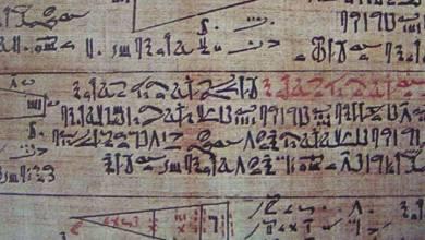 صورة هل تعلم  أجدادنا الفراعنة أول من استخدم الجبر والهندسة وحساب المثلثات.