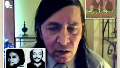 """صورة رافي بن ديفيد"""" ابن الجاسوسة المصرية"""""""