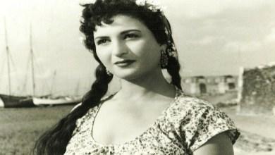 Photo of نعيمة عاكف.. الراقصة الشهيدة التي نطقت بمحمد قبل ان تلفظ أنفاسها الآخيرة