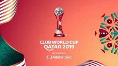 صورة الفيفا يكشف النقاب عن شعار كأس العالم