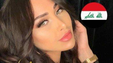 صورة هند كامل تمثل العراق في مسابقة ملكة جمال العالم 2020