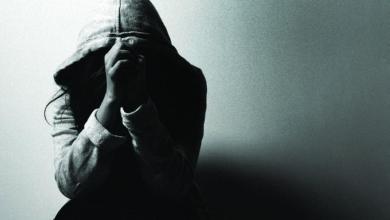 التغلب على الاحباط النفسي