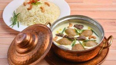 صورة كبة لبنية من الأطباق الشامية