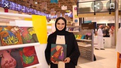 صورة الكاتبة الإماراتية دبي بالهول : مواقع التواصل الاجتماعي خطر على لغة التخاطب بين الأطفال