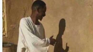 """Photo of """"علي بابا"""" تحصد مليار دولار في غضون 68ثانية في العيد العالمي للعزاب"""