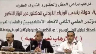 صورة الكلوب أمين عام الاكاديمين والعلماء العرب وقعنا 14 اتفاقية خلال 14 يوم