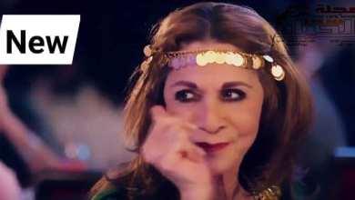 صورة تهنئة خاصة لسيدة الكوميديا سامية جزائري بعيد ميلادها