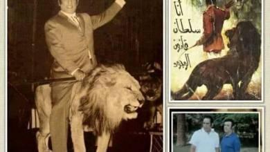 """Photo of حكاية مدرب الأسود """"محمد الحلو"""" مع الأسد """"سلطان"""""""