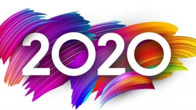 صورة الوصفة السحرية في 2020