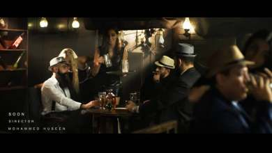 "Photo of بالفيديو.. نجم يطرح كليب ""قدري ونصيبي"" عبر اليوتيوب"