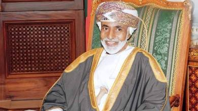 صورة وفاة سلطان عمان بعد 50 سنة من حكمه للسلطنة