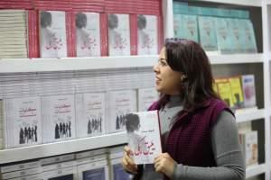 """حفل توقيع كتاب """" يليق بكي"""" للكاتبة أشواق مسامر ..السبت القادم"""