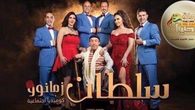 صورة سلطان زمانو على خشبة مسرح دار الثقافة في حمص