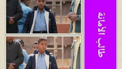 """صورة ابن الصعيد """"عمر جبريل"""" طالب الأمانة"""