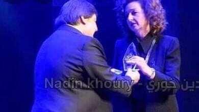 تكريم الفنانة نادين خوري في يوم الثقافة على عطائها المميز