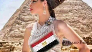 "Photo of ""مصر أمي"""