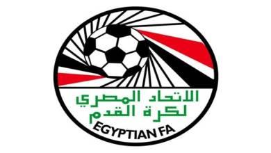 صورة عودة الدوري المصري بشرط