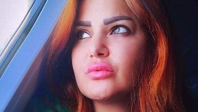 صورة إلقاء القبض على سما المصري