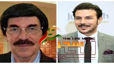 """Photo of """" باسل خياط """" ورسالة خاصة لـ ياسر العظمة"""