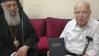 """صورة مطران حماة نيكولاوس بعلبكي واللقاء مع الشاعر محمد عدنان قيطاز """" إليكم التفاصيل"""