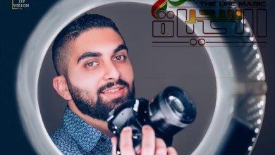 صورة نبذة تعريفية من هو الصحفي يزن خضور ؟