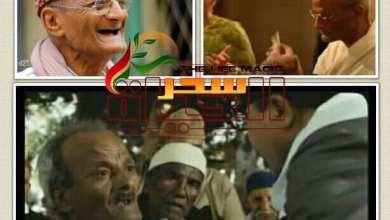 """صورة الفنان """"عبد النبي السيد"""" الشهير بلقب عم """"إيتو"""""""
