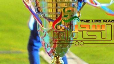 Photo of المجد يبلغ دور 16 من بطولة كأس الجمهورية على حساب حامل اللقب الوثبة