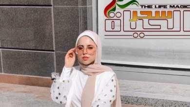 """صورة مي محمد تعلن موعد انطلاق برنامج """"هي"""""""